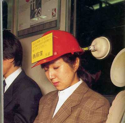 japanese-inventions-nap-helmet