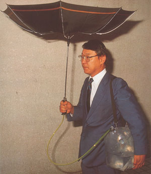 japanese-inventions-rain-collector