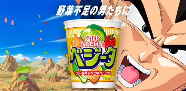 vegeta-noodle-634x312
