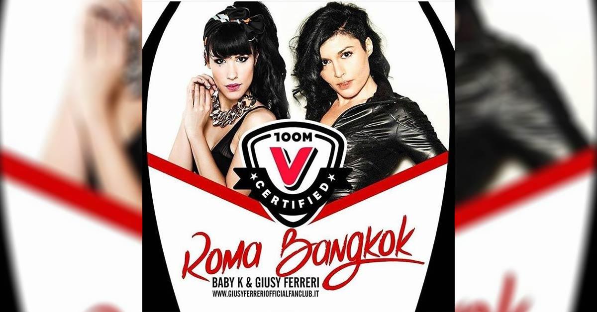 Baby K, 100 milioni di visualizzazioni su Youtube con Roma Bangkok