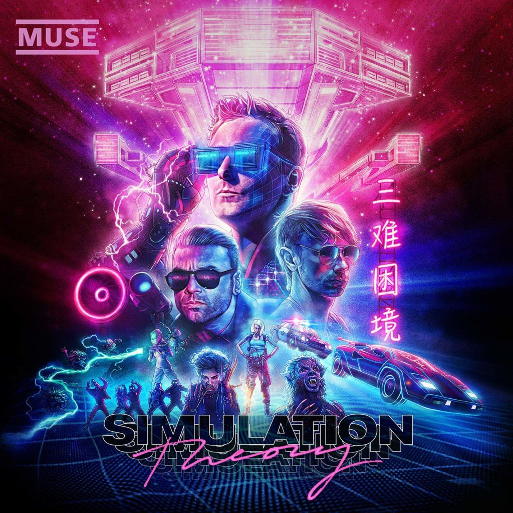 Muse - Simulation Theory (Album)