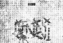 Blohw Genesi Cover