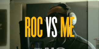 MadBuddy - Roc VS Me (Testo) feat. DJ Shocca