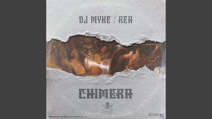 Dj Myke - Chimera