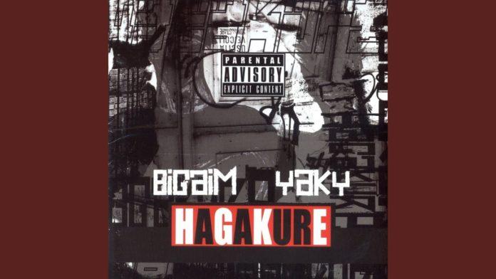 Big Aim & Yaky - Giudizio di Dio feat. Marracash e Guè Pequeno