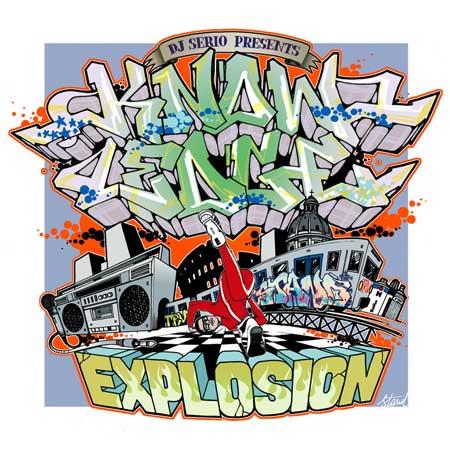 Dj Serio  presenta: Knowledge Explosion